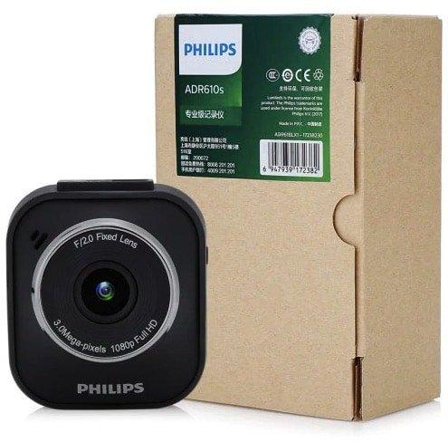 philips araç içi kamera
