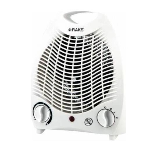 elektrikli fanlı ısıtıcı